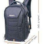 کیف کوله پشتی حرفه ای بزرگ رنجر۳۰۰ / Ranger 300(cde:2584)a